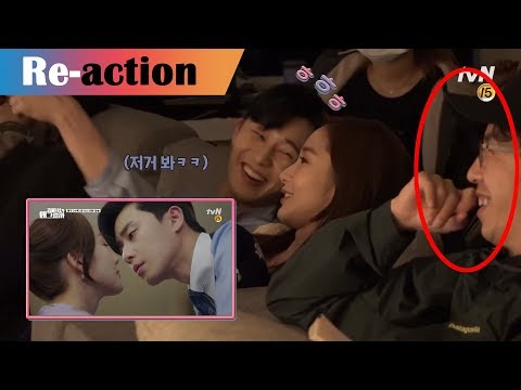 park-seo-joon-&-park-min-young-reaction-what's-wrong-with-secretary-kim