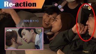 Video Park Seo Joon & Park Min Young Reaction What's Wrong with Secretary Kim download MP3, 3GP, MP4, WEBM, AVI, FLV Oktober 2019