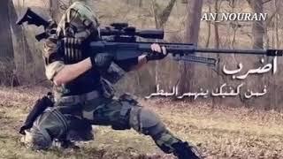 اناشيد جهاديه:نشيد جهادي حماسي I(ميادين الشرف)I