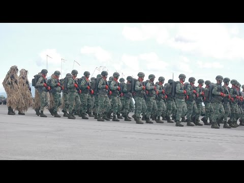 Armed Forces of the Philippines - 80th Anniversary Troops and Ordnance Parade