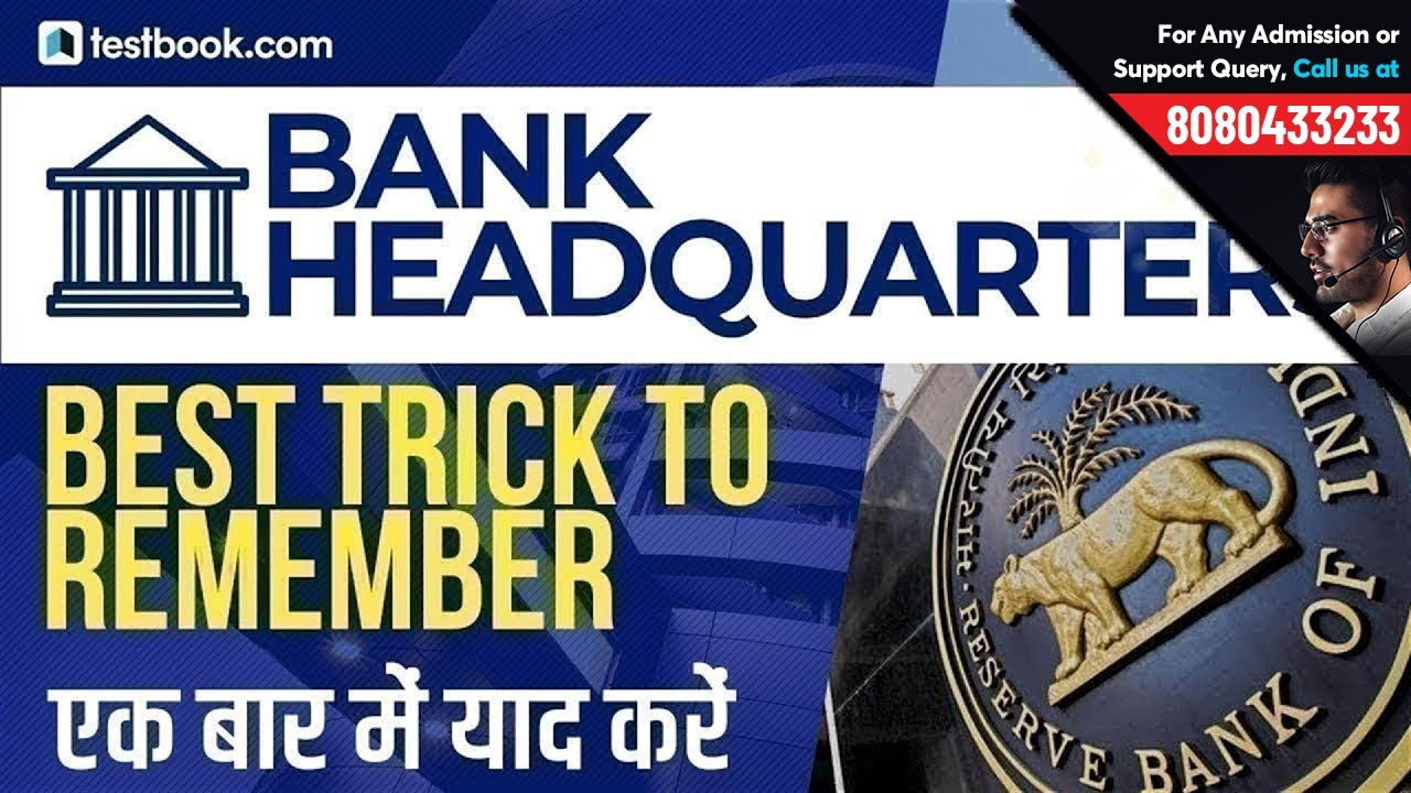 Best Memory Trick to Remember All Bank Headquarters | Static GK Notes for RRB, Bank & SSC Exams