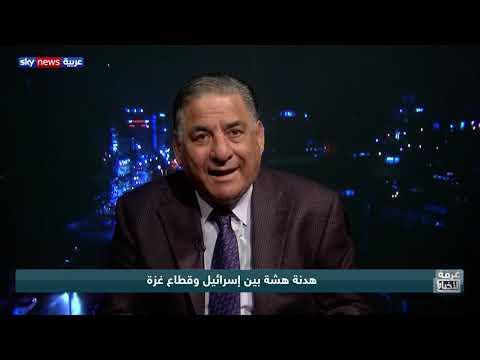 هدنة هشة بين إسرائيل وقطاع غزة  - نشر قبل 36 دقيقة