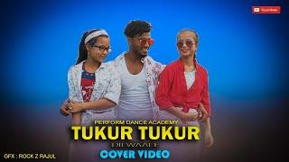 Tukur Tukur - Dilwale | Shah Rukh Khan | Kajol | Varun | Kriti |Bollywood Dance cover