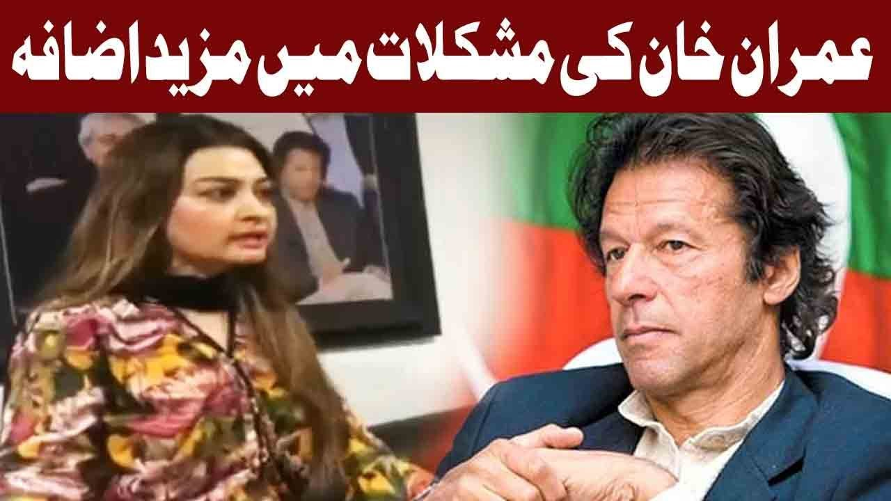 pti-women-workers-protest-in-lahore-over-allotment-of-tickets-for-reserved-seats-express-news