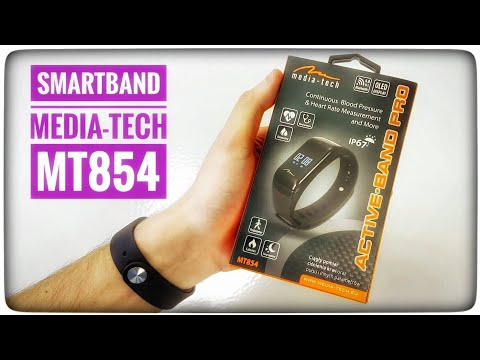 Opaska Typu Smartband ACTIVE-BAND PRO MT854 Media-Tech RECENZJA | ForumWiedzy