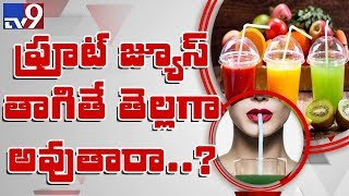 Fruit Juices : Adding colour and health to your life? - TV9