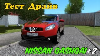 City Car Driving Nissan Qashqai+2