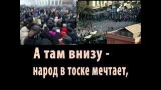 """Труженикам ЖРЭУ-10 и УК """"Дом"""" г.Ухты посвящается.11 серия"""