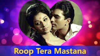 Roop Tera Mastana - Super Hit Romantic Song By Kishore Kumar || Aradhana - Valentine's Day Song