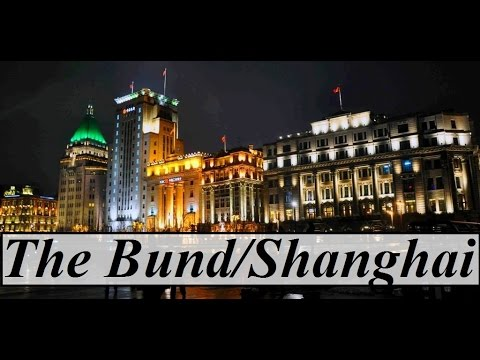China/Shanghai (The BUND-Waterfront by night) Part 51