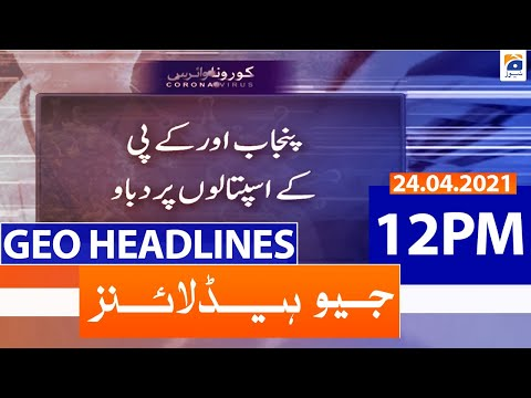 Geo Headlines 12 PM | 24th April 2021