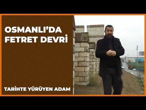 Tarihte Yürüyen Adam - Osmanlı'da Fetret Devri | 8 Aralık 2018