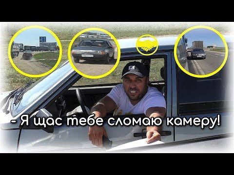 Тимашевский бомбила угрожает приезжим 👊 Краснодарский край☀