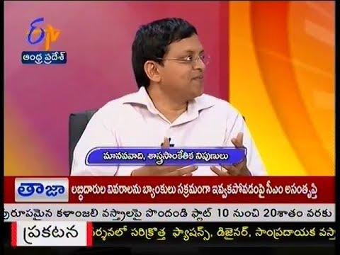 Babu Gogineni & Raghunandhan - Discussion on Mission To Mars_ETV2