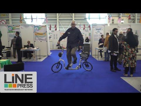 45ème Salon International des Inventions de Genève / Genève - Suisse 30 mars 2017