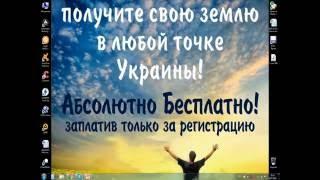 ВНИМАНИЕ РАЗВОД!!!