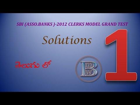 SBI(ASSO.BANKS)-2012 CLERKS MODEL PAPER SOLUTION-1   Mathematics in Telugu