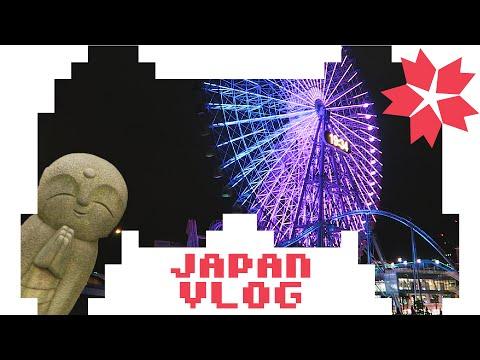 Japan Vlog - Kamakura & Yokohama Minato Mirai 21 - Ein toller Tag #17