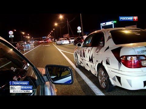 видео: Рейд по ночным гонщикам прошел в Краснодаре