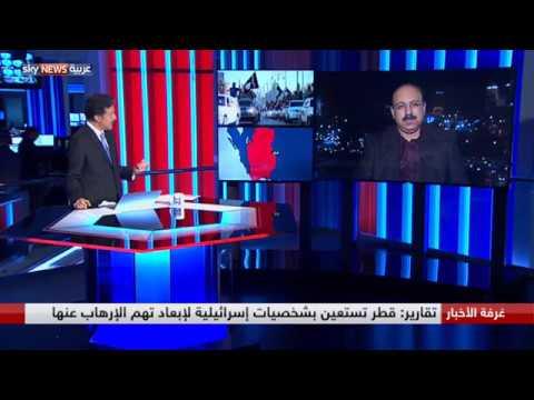 قطر... واللجوء للوبي اليهودي الأميركي لتلميع الصورة