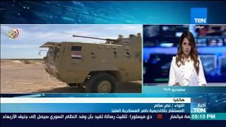 مستشار أكاديمية ناصر العسكرية يوضح دلالات توقيت تدريب