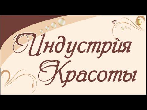 Татьяна Шурыгина эксперт