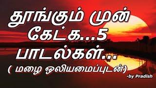 Tamil Sleep Songs Rain Sound Remixed Version Priyamudan Pradish