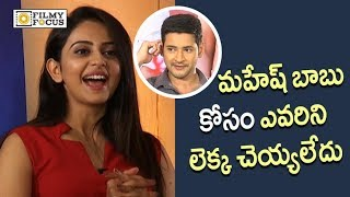 Rakul preet craze about pairing with mahesh babu in spyder movie - filmyfocus.com