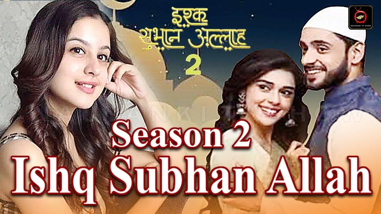 Ishq Subhan Allah Ishq Subhan Allah 2 Jaldi Hi 11th October 2019 Serial Update News Youtube