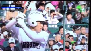 松山東 初戦ハイライト