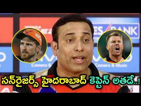 IPL 2019: V.V.S.Lakshman Clarified The Captain Of Sunrisers Hyderabad Team