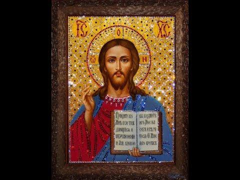 Молитва' Отче наш',  читаемая 40 раз в день спасает от любого зла. - Видео приколы смотреть