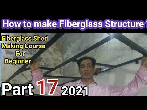 Fiberglass/How to make low cost fiberglass shed/ how to make fiberglass Structure