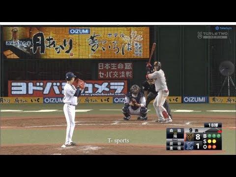 6月13日 西武 Vs 巨人 ハイライト  NPB 2019