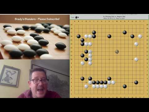 AlphaGo - Whatever You Do Is Wrong