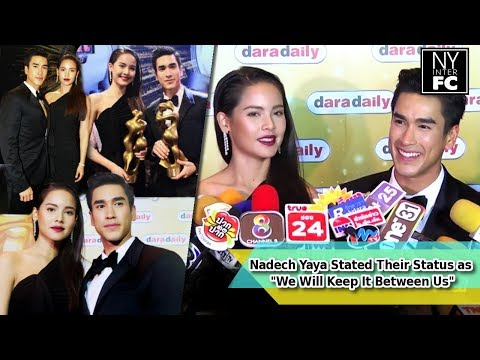 [ENG SUB] Nadech Yaya Stated Their Status as We Will Keep It Between Us | Thaich8 23/2/17
