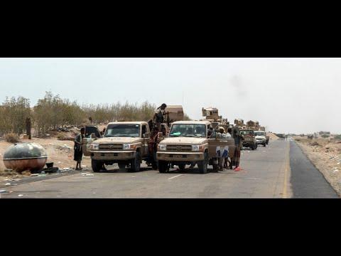 خسائر فادحة في الأرواح والعتاد للحوثيين بصعدة  - نشر قبل 1 ساعة