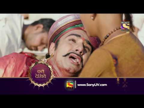 Peshwa Bajirao – पेशवा बाजीराव – Episode 79 – Coming Up Next