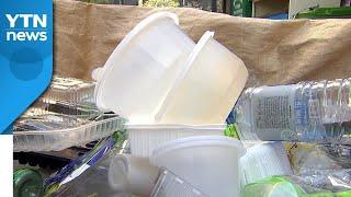 분리수거해도 절반만 재활용...플라스틱은 23%에 불과…