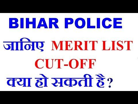 Bihar Police Constable Exam Cut-off Marks(Expected) 2017 | कट-ऑफ़ बिहार पुलिस परीक्षा