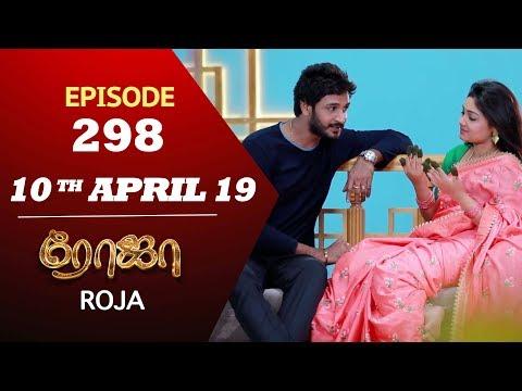10-04-2019 - Roja Serial - Tamil Serials TV