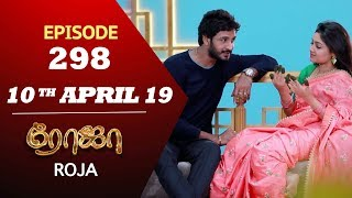 ROJA Serial | Episode 298 | 10th Apr 2019 | Priyanka | SibbuSuryan | SunTV Serial | Saregama TVShows