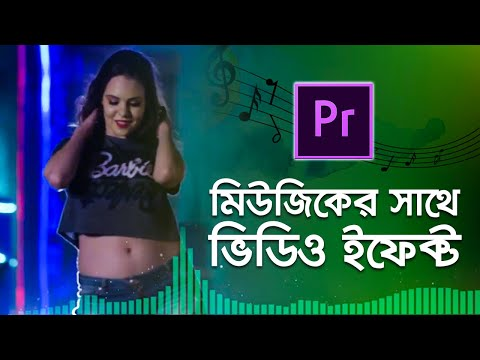 Premiere Pro Tutorial || How to Edit to the Beat, Video React With Music Beats || Bangla Tutorial || thumbnail