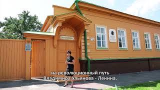 Документальный фильм «Свет Октябрьской Революции»