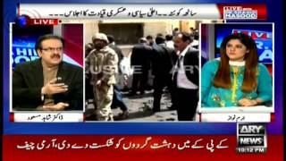 live with dr shahid masood 8th august 2016
