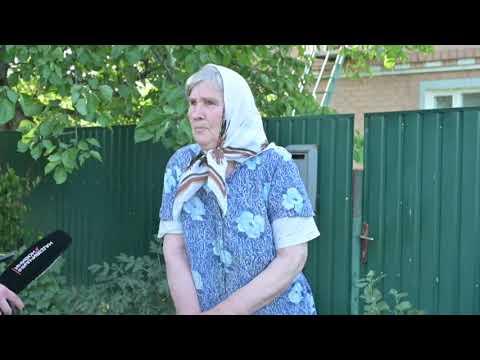 Прикинулася мертвою: на Черкащині пенсіонерка дивом врятувалася від неминучої смерті