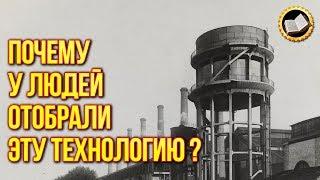 СКРЫВАЕМАЯ ТЕХНОЛОГИЯ ПРОИЗВОДСТВА ГАЗА. Как человечество перевели на природный газ