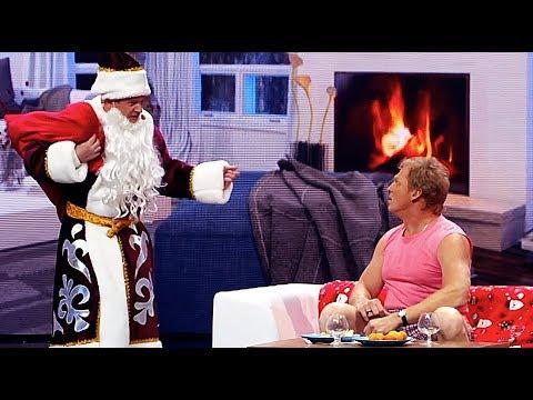 Рождество Христово 2020 - Рождественская история - Ночь перед Рождеством   Дизель Шоу, колядки