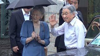 両陛下、正田邸跡の公園を2年ぶりに訪問 私的な外出で 高輪皇族邸 検索動画 29