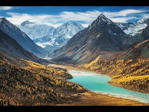 Осенний Горный Алтай с высоты птичьего полёта (Горно-Алтайск - Ак-Кем - Горно-Алтайск)